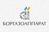 Борисоглебский котельный завод «Боргазоаппарат»