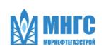 ООО «МорНефтеГазСтрой»