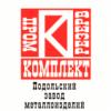 Подольский завод металлоизделий «Промкомплектрезерв»