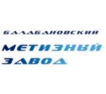 Балабановский метизный завод