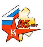 Кемеровский механический завод