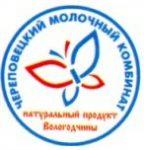 Череповецкий молочный комбинат