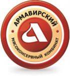Армавирский мясоконсервный комбинат
