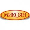 Микояновский мясоперерабатывающий завод