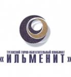 Туганский горно-обогатительный комбинат «Ильменит»
