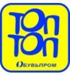 """Детская обувная фабрика """"Обувьпром"""""""