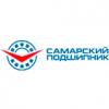 ЗАО «Самарский подшипник»