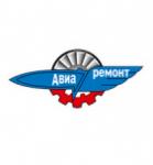 322 Авиационный ремонтный завод