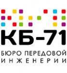 КБ-71