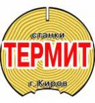 Станкоинструментальный завод Термит