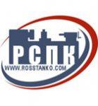 Рязанская Станкостроительная Производственная Компания