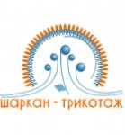 Трикотажная фабрика «Шаркан-трикотаж»