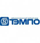 Набережночелнинский трубный завод «ТЭМ-ПО»