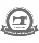 Швейная фабрика «Лея»