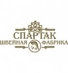 Карабановская швейная фабрика Спартак