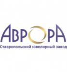Ставропольский ювелирный завод