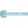 Каменский завод газоиспользующего оборудования