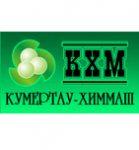 Завод металлоконструкций «Кумертау–Химмаш»