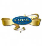 Кондитерская фабрика К-Артель