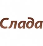 Кондитерская фабрика Слада