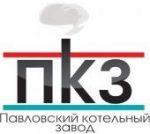 Павловский котельный завод