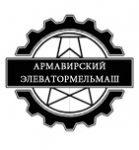 Армавирский Элеватормельмаш