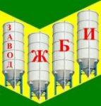 Клинский завод железобетонных изделий