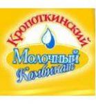 Кропоткинский молочный комбинат