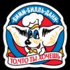 Тимашевский молочный комбинат
