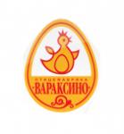 Птицефабрика Вараксино