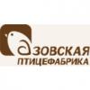 Азовская птицефабрика