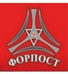 Омская швейная компания