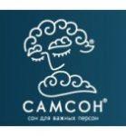 Швейная фабрика Самсон