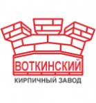 Кирпичный завод «Воткинский»