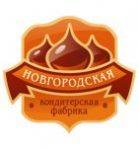 Новгородская кондитерская фабрика