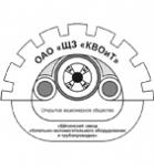 Щекинский завод «Котельно-вспомогательного оборудования и трубопроводов»