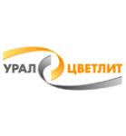 Уральский завод цветного литья
