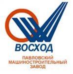 Павловский машиностроительный завод
